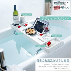 バスタブトレー テーブル 浴室 竹製 ラック 収納 バスタブラック バステーブル お風呂用 バスグッズ 伸縮式 (75-109)x23x4.5cm 竹製|fit-001