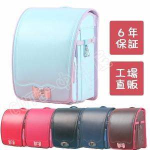 ランドセル 小学校 入学祝い 子供 A4教科書対応 大容量 通学バッグ リュックサック 男の子 キッズ 小学生 女の子 鞄 防水 fit-001
