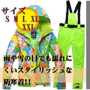 スキースーツ 防寒着 レディース 作業着 おしゃれ 防寒服 防水防寒コート オリジナル 冬|fit-001