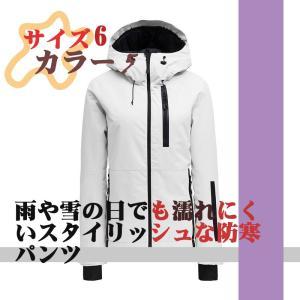 防寒着 メンズ 作業着 おしゃれ 防寒服 ブルゾン 軽量防風 防水防寒コート オリジナル|fit-001