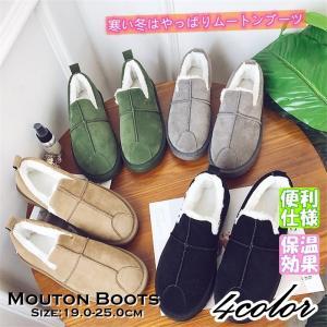 ムートンブーツ レディース ショートブーツ 痛くない 疲れない靴 ブーティ 歩きやすい|fit-001