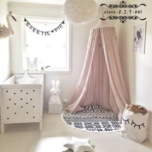 モスキートネット 蚊帳 天蓋 お姫様ベッド ベビーバル かや フック付き オシャレ かわいい 8カラー|fit-001