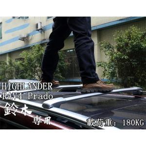 ルーフラック アルミラック 鈴木 SX4 JIMNY 穴を開けず パーツ ルーフキャリア 大容量 ア...