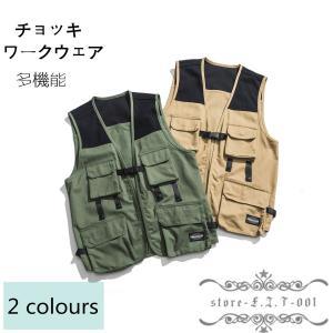 ベスト チョッキ 作業服 作業着 ワークウェア 多機能 メンズ ファッション ハンサム 大きいサイズ|fit-001