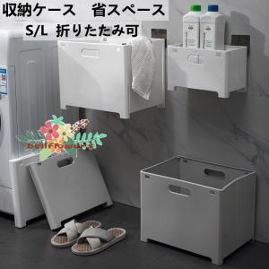 収納 収納ボックス 折りたたみ 壁掛け 収納ケース キッチン収納 収納アイデア 多機能 シンプル 人...