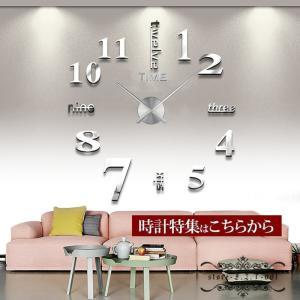 掛け時計 壁掛け時計 大人気壁掛け時計 おしゃれ 壁飾り 北欧 ジェネリック家具 おしゃれ 北欧 レトロ 乾電池 静音|fit-001