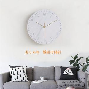 壁掛け 時計 デザイン インテリア クロック 雑貨 かけ時計 壁掛時計 掛け時計 かわいい オシャレ|fit-001