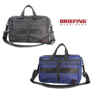 シーンに合わせて使い分けができる3WAYバッグ。 シンプルなビジネスバッグのデザインを持ち、 通常の...