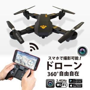 【あすつく】空撮ドローン WIFIカメラ付き 中型 スマホ ライブ映像 VISUO XS809HW ...