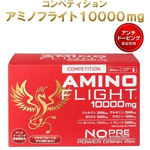 コンペティションアミノフライト10000mg(30本入り) fitnessclub-y