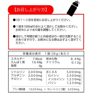 コンペティションアミノフライト10000mg(30本入り) fitnessclub-y 04