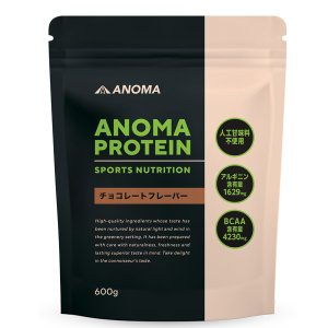 ・えんどう豆のたんぱく質を原料にした、新しい植物性「ピープロテイン」 ・えんどう豆と玄米、2種類の植...