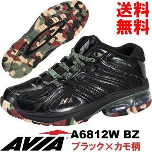 [AVIA]アビア フィットネスシューズ A6812W BZ〔ブラック×カモ柄〕(22.5〜28.0cm/レディース/メンズ)【17FW09】【フィットネスシューズ】|fitnessclub-y