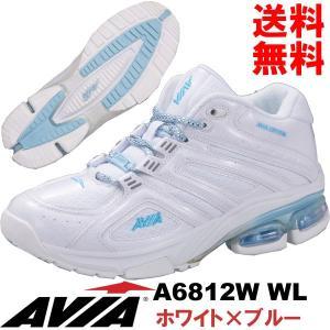 [AVIA]アビア A6812W WL〔クリスタルホワイト×サックスブルー〕(22.5〜28.0cm/レディース/メンズ)【17SS04】【フィットネスシューズ】|fitnessclub-y