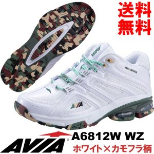 [AVIA]アビア A6812W WZ〔クリスタルホワイト×カモフラ柄〕(22.5〜28.0cm/レディース/メンズ)【16FW09】【フィットネスシューズ】|fitnessclub-y