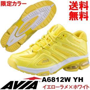 [AVIA]アビア A6812W YH〔イエローラメ×ホワイト〕限定カラー(22.5〜28.0cm/レディース/メンズ)【16FW09】【フィットネスシューズ】|fitnessclub-y