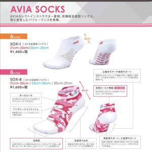 AVIAアビア フィットネスシューズ専用ソックス 足袋型靴下(8cm丈 21-23cm/23-25cm/25-27cm) fitnessclub-y 02