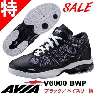 [AVIA]アビア V6000 BWP〔ブラック/ペイズリー柄メッシュ〕(22.0〜28.0cm/レディース/メンズ)【16FW09】【フィットネスシューズ】|fitnessclub-y