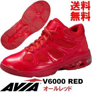 [AVIA]アビア V6000 RED〔オールレッド〕(22.5〜28.0cm/レディース/メンズ)【17SS03】【フィットネスシューズ】|fitnessclub-y