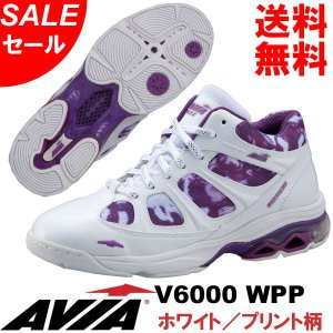 [AVIA]アビア V6000 WPP〔ホワイト/プリント柄メッシュ〕(22.0〜26.0cm/レディース)【16FW09】【フィットネスシューズ】|fitnessclub-y