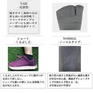 インナー・ファクト 足袋型ショートソックス(くるぶし上/ノーマルタイプ)INNER FACT|fitnessclub-y|03