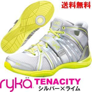 [RYKA]ライカ フィットネスシューズ TENACITY<テナシティー> C8149M-C026 〔シルバー×ライム〕(22.0〜25.5cm/レディース)【ダンスシューズ】【17FW09】|fitnessclub-y