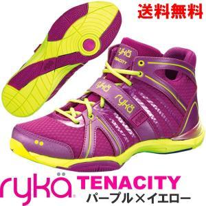 [RYKA]ライカ フィットネスシューズ TENACITY<テナシティー> C8149M-C500 〔パープル×イエロー〕(22.0〜25.5cm/レディース)【ダンスシューズ】【17FW09】|fitnessclub-y
