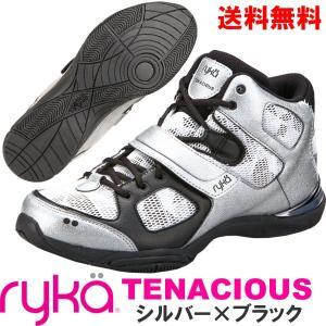 [RYKA]ライカ フィットネスシューズ TENACIOUS<テナシオス> E6643M-4001 〔シルバー×ブラック〕(22.0〜25.5cm/レディース)【ダンスシューズ】【17FW09】|fitnessclub-y
