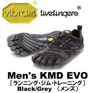 [vibram fivefingers] ビブラムファイブフィンガーズ Men's KMD EVO(ケーエムディ エボ)〔Black/Grey〕(メンズ)|fitnessclub-y