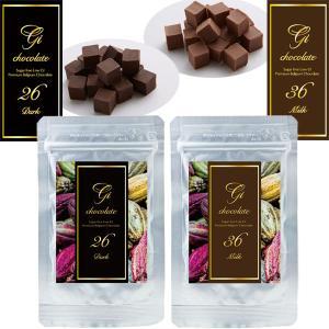 GI26&GI36(15個/選べるダーク&ミルク) 100%プレミアムベルギーチョコレート・チョコサプリ  低GIチョコ 高カカオポリフェノ ール 砂糖不使用|fitnessclub-y