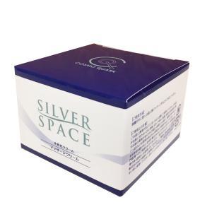 シルバースペース クリーム(80g)SILVER SPACE  コスモクォーク  麻痺剤不使用 アスリート仕様|fitnessclub-y