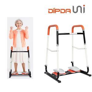 ディプダ ユニ 理学療法・リハビリ用アイテム 歩行訓練器  施設用向け  代引不可  DIPDA  歩行訓練器 施設向け|fitnessclub-y