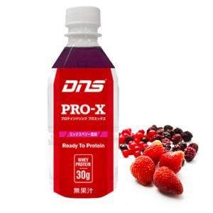 DNS プロエックス Pro-X ミックスベリー風味(1箱:350ml×24本)