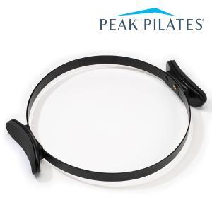 在庫あり  ピークピラティス パワーサークル  Peak Pilates ピラティスリング マットピラティス 姿勢改善 美容|fitnessclub-y