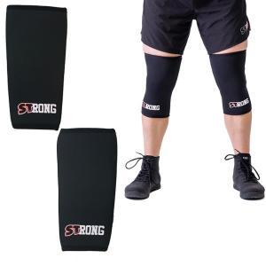 スリングショット ストロングニースリーブ SLING SHOT (左右ペア XS・S・M・L・XL) 海外セレクション|fitnessclub-y