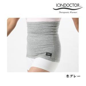 ファインサポーター 薄型腹巻き イオンドクター  IONDOCTOR 返品交換不可 fitnessclub-y