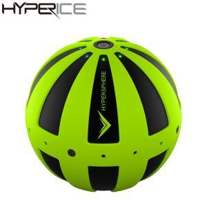 HYPERSPHERE ハイパースフィア バイブレーション付きボディーボール(メーカー保証1年)(HYPERICE/ハイパーアイス) fitnessclub-y