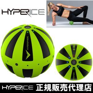 HYPERSPHERE ハイパースフィア バイブレーション付きボディーボール(メーカー保証1年)(HYPERICE/ハイパーアイス) fitnessclub-y 02