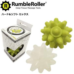 ランブルローラー ビースティボール (ハード&ソフト ミックス) Beastie  Rumble Roller|fitnessclub-y
