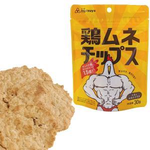 鶏ムネチップス(30g×1袋) まつや ダイエット 鶏むねチップス タンパク質 クリーンバルク ボディビル ナチュラル 無添加 国産鶏 食塩不使用|fitnessclub-y
