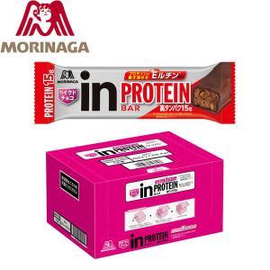 アスリートから健康維持や美容のためにスポーツや運動を楽しむ方まで、プロテインを積極的に摂りたい方に。...