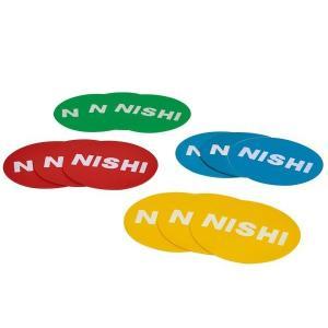 ニシスポーツ アジリティードット NISHIスポーツ トレーニング バスケ スキルトレーニング マーカー|fitnessclub-y