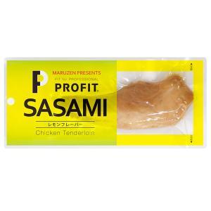 [丸善] プロフィットささみ ◆レモン味◆ (1箱20本入り)PRO-FIT  国産鶏ささみ|fitnessclub-y