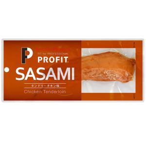 [丸善] プロフィットささみ ◆タンドリーチキン味◆ (1箱20本入り)PRO-FIT  国産鶏ささみ|fitnessclub-y