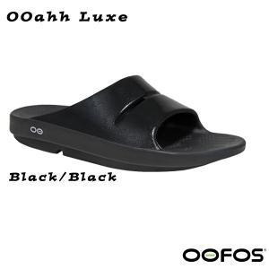 ウーフォス リカバリーサンダル OOahh Luxe (23.0cm〜27.0cm)  OOFOS 返品・交換不可セール対象商品|fitnessclub-y