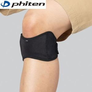 ファイテン サポーター メタックス ひざ用バンドミドルタイプ phiten 膝 左右兼用|fitnessclub-y