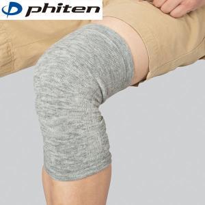 ファイテン サポーター メタックス ひざ用ソフトタイプ(スーパーウォーム) phiten 膝 左右兼用 冷え 吸湿発熱性素材|fitnessclub-y