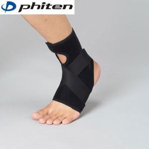 ファイテン サポーター メタックス 足首用ハードタイプ phiten 左右兼用 捻挫 アキレス腱 着脱式ベルト|fitnessclub-y