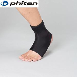 ファイテン サポーター メタックス 足首用ミドルタイプ phiten 左右兼用 薄型 保温性|fitnessclub-y