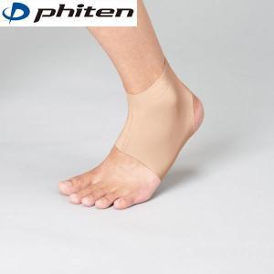 ファイテン サポーター メタックス 足首用ソフトタイプ phiten 左右兼用 超薄型 伸縮性|fitnessclub-y